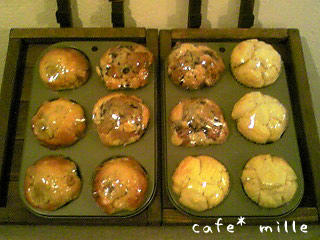 Muffin_091212.jpg
